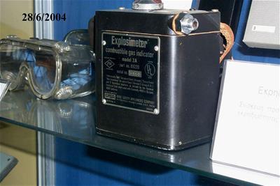 Εκρηξίμετρο