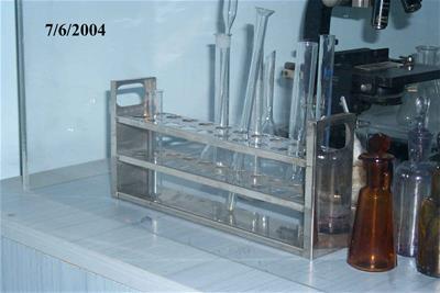 Θήκη Σωληνίσκων Μικροβιολογικού Εργαστήριου