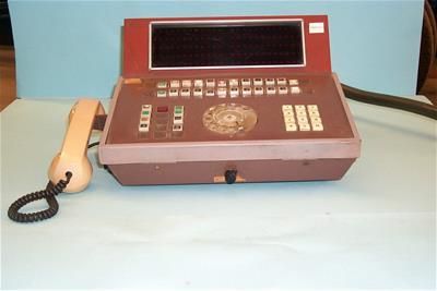 Τηλεφωνικό Κέντρο Showa