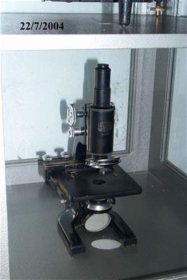 Οπτικό Μικροσκόπιο Spencer