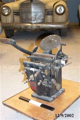 Μηχανικό Τυπογραφικό Πιεστήριο (Χειροκίνητο, Τύπου Boston)