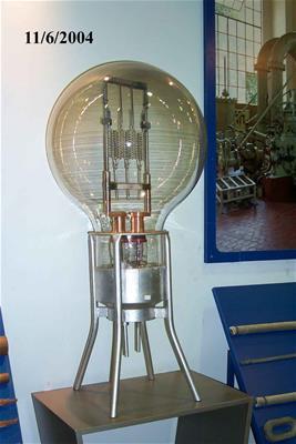 Λαμπτήρας Πυράκτωσης General Electric 50 KW