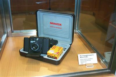 Φωτογραφική Μηχανή Minox 35ml Με Συνοδευτικό Εξοπλισμό Σε Θήκη