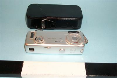 Φωτογραφική Μηχανή Minolta 16MG Σε Θήκη