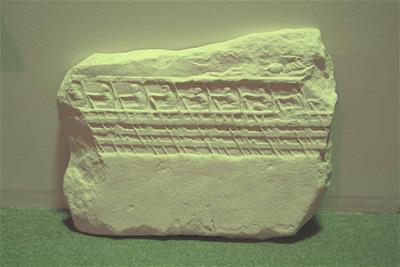 Ανάγλυφο Αθηναϊκής Τριήρους Από Την Ακρόπολη (Εκμαγείο)
