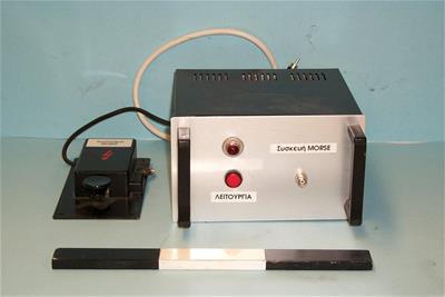 Συσκευή Morse