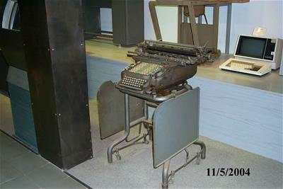 Λογιστική Μηχανή NCR 3000