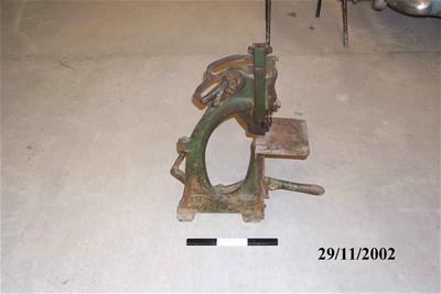 Συρραπτική Μηχανή