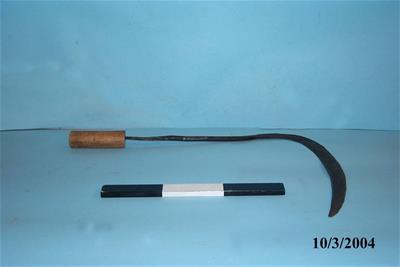 Δρεπάνι (Αγροτικό Εργαλείο)