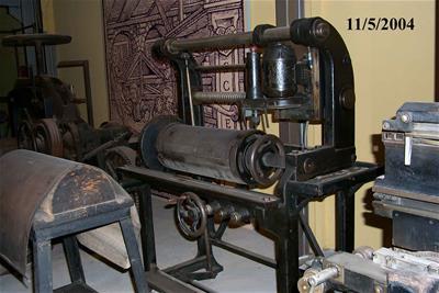 Μηχανή Απόξεσης Κυλίνδρου