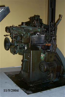 Μονάδα Χύτευσης Μονοτυπικής Μηχανής