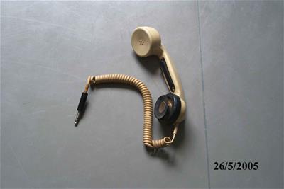 Ακουστικό Επικοινωνίας Πιλότου Από Θάλαμο Διακυβέρνησης Με Σκάφος