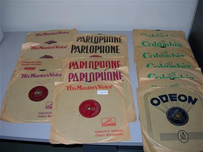 Συλλογή Δίσκων Γραμμόφωνου