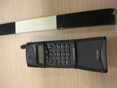 Κινητό Τηλέφωνο Ericsson PF768