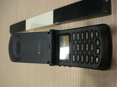 Κινητό Τηλέφωνο Motorola STAR TAC