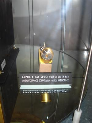 Φασματόμετρο Σκέδασης Σωματιδίων Α Και Ακτινών Χ (Apxs)