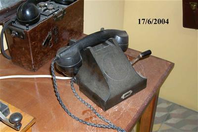 Τηλεφωνική Συσκευή Ericsson