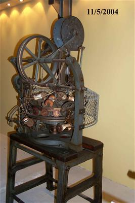 Διπλοστριπτική Μηχανή Dobson & Barlow