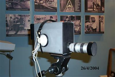 Τηλεοπτική Κάμερα Philips