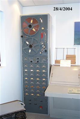 Μαγνητόφωνο Μπομπίνας