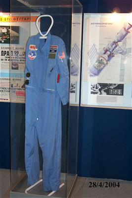 Στολή Εργασίας Αστροναυτών