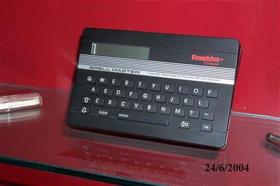 Ηλεκτρονικό Ορθογραφικό Λεξικό Spell Master SA-103