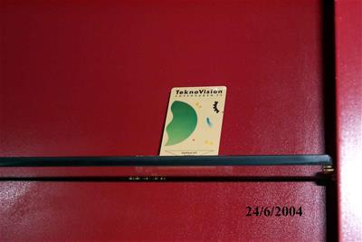 Μαγνητική Κάρτα Εισιτήριο Εισόδου